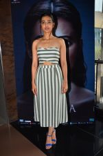 Radhika Apte promotes The Phobia film in Mumbai on 18th May 2016