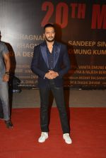 Riteish Deshmukh at Sarbjit Premiere in Mumbai on 18th May 2016