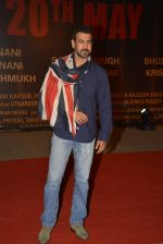 Ronit Roy at Sarbjit Premiere in Mumbai on 18th May 2016