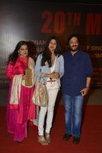 Roop Kumar Rathod, Sonali Rathod at Sarbjit Premiere in Mumbai on 18th May 2016