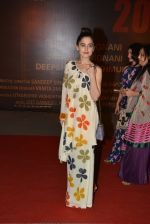 Sanjeeda Sheikh at Sarbjit Premiere in Mumbai on 18th May 2016