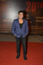 Sukhwinder Singh at Sarbjit Premiere in Mumbai on 18th May 2016
