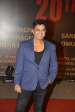 Sukhwinder Singh at Sarbjit Premiere in Mumbai on 18th May 2016 (187)_573d9a0adfe9a.JPG
