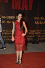 Tara Sharma at Sarbjit Premiere in Mumbai on 18th May 2016