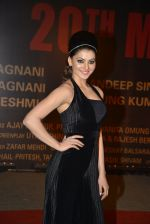 Urvashi Rautela at Sarbjit Premiere in Mumbai on 18th May 2016