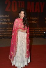 Waluscha de Sousa at Sarbjit Premiere in Mumbai on 18th May 2016