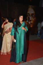 at Sarbjit Premiere in Mumbai on 18th May 2016 (124)_573d970c177dd.JPG