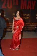 at Sarbjit Premiere in Mumbai on 18th May 2016
