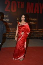 at Sarbjit Premiere in Mumbai on 18th May 2016 (168)_573d972a57a2c.JPG