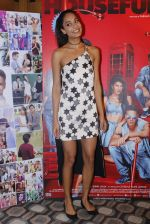 Lisa Haydon snapped at Housefull 3 promotions in Mumbai on 19th May 2016 (11)_57400b8710ace.JPG