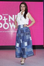 Tisca Chopra at Pink Power event on 19th May 2016 (1)_57400ae8382a6.JPG