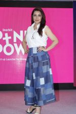 Tisca Chopra at Pink Power event on 19th May 2016 (30)_57400b063e260.JPG
