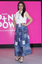 Tisca Chopra at Pink Power event on 19th May 2016 (32)_57400b0837375.JPG