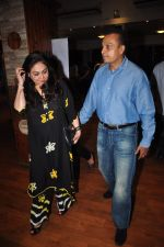 Anil Ambani, Tina Ambani at Raell Padamsee play 40 Shades of Grey in Mumbai on 22nd May 2016 (29)_57430a11a0aa7.JPG