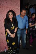 Anil Ambani, Tina Ambani at Raell Padamsee play 40 Shades of Grey in Mumbai on 22nd May 2016 (45)_57430a156f8ee.JPG