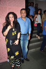 Anil Ambani, Tina Ambani at Raell Padamsee play 40 Shades of Grey in Mumbai on 22nd May 2016 (46)_57430a954fcd5.JPG