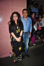 Anil Ambani, Tina Ambani at Raell Padamsee play 40 Shades of Grey in Mumbai on 22nd May 2016 (47)_57430a1624d62.JPG