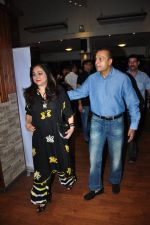 Anil Ambani, Tina Ambani at Raell Padamsee play 40 Shades of Grey in Mumbai on 22nd May 2016 (39)_57430a94a7abf.JPG