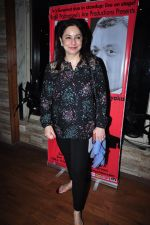 Anjali Tendulkar at Raell Padamsee play 40 Shades of Grey in Mumbai on 22nd May 2016 (18)_57430a3866e32.JPG