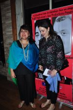 Anjali Tendulkar at Raell Padamsee play 40 Shades of Grey in Mumbai on 22nd May 2016 (19)_57430a3a04b39.JPG