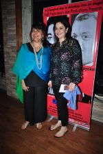 Anjali Tendulkar at Raell Padamsee play 40 Shades of Grey in Mumbai on 22nd May 2016 (22)_57430a3bbe218.JPG