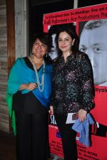 Anjali Tendulkar at Raell Padamsee play 40 Shades of Grey in Mumbai on 22nd May 2016 (24)_57430a3cecf7d.JPG