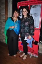 Anjali Tendulkar at Raell Padamsee play 40 Shades of Grey in Mumbai on 22nd May 2016 (25)_57430a3d7b934.JPG