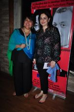 Anjali Tendulkar at Raell Padamsee play 40 Shades of Grey in Mumbai on 22nd May 2016 (26)_57430a3e1e827.JPG