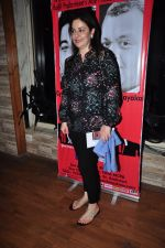 Anjali Tendulkar at Raell Padamsee play 40 Shades of Grey in Mumbai on 22nd May 2016 (28)_57430a3f57b5b.JPG