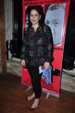 Anjali Tendulkar at Raell Padamsee play 40 Shades of Grey in Mumbai on 22nd May 2016 (29)_57430a402d35b.JPG