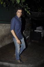 Imtiaz Ali attend special screening of Sarbjit on 22nd May 2016