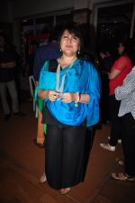 Raell Padamsee play 40 Shades of Grey in Mumbai on 22nd May 2016 (3)_57430a93d2729.JPG
