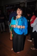 Raell Padamsee play 40 Shades of Grey in Mumbai on 22nd May 2016 (4)_57430a49ced8f.JPG