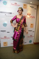 Zarine Khan walks for India Beach Fashion Week for designer Sanjukta Dutta on 21st May 2016 (29)_5743053b9e887.JPG