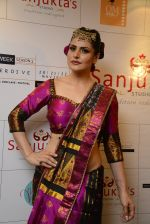 Zarine Khan walks for India Beach Fashion Week for designer Sanjukta Dutta on 21st May 2016 (31)_5743053e9bb5f.JPG