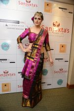 Zarine Khan walks for India Beach Fashion Week for designer Sanjukta Dutta on 21st May 2016 (32)_5743053fdbfca.JPG