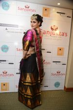 Zarine Khan walks for India Beach Fashion Week for designer Sanjukta Dutta on 21st May 2016 (33)_57430540f3b44.JPG