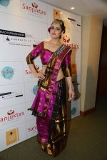 Zarine Khan walks for India Beach Fashion Week for designer Sanjukta Dutta on 21st May 2016 (36)_5743054431f67.JPG