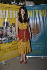 Kalki Koechlin at Thithi film screening in Mumbai on 23rd May 2016