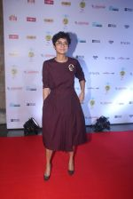 Kiran Rao at Mami film club talk with Ian McKellen for Shakespeare lives in 2016 on 23rd May 2016 (28)_5743fcd74de57.JPG