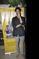 Raam Reddy at Thithi film screening in Mumbai on 23rd May 2016 (6)_5743fb04ce100.JPG