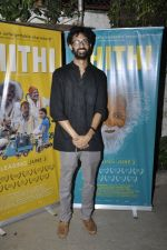 Raam Reddy at Thithi film screening in Mumbai on 23rd May 2016