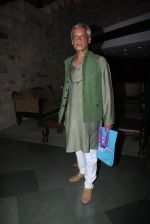 Sudhir Mishra at Mami film club talk with Ian McKellen for Shakespeare lives in 2016 on 23rd May 2016 (49)_5743fd0da1e4c.JPG