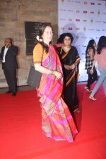 at Mami film club talk with Ian McKellen for Shakespeare lives in 2016 on 23rd May 2016 (15)_5743fc5d171c2.JPG