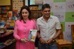 Anjali Tendulkar at Dr Lakdawala book launch on 24th May 2016