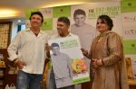 Anu Malik at Dr Lakdawala book launch on 24th May 2016