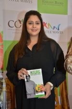 Nagma at Dr Lakdawala book launch on 24th May 2016