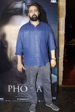 Pawan Kripalani promotes Phobia in Mumbai on 25th May 2016