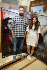 Radhika Apte promotes Phobia in Delhi on 24th May 2016
