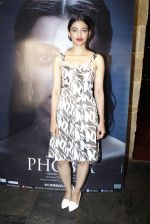 Radhika Apte promotes Phobia in Mumbai on 25th May 2016
